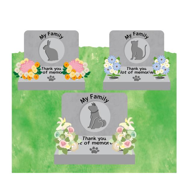 ペットお墓、ペット供養