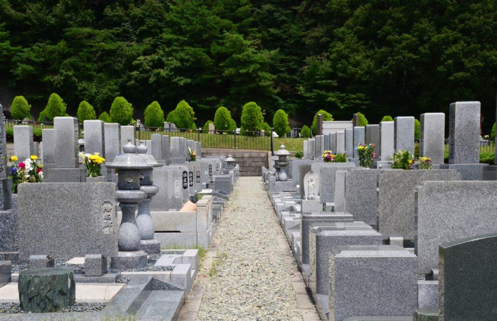 お墓、霊園、ペットと入れるお墓