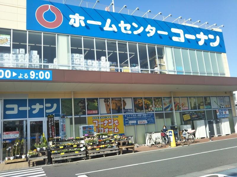 コーナン川口店