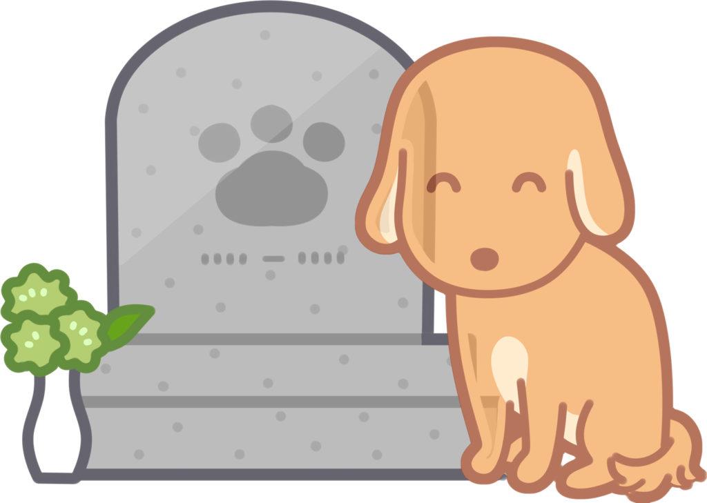 犬火葬、犬供養、犬墓