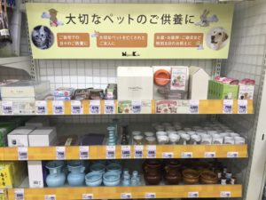 コーナン川口前川店